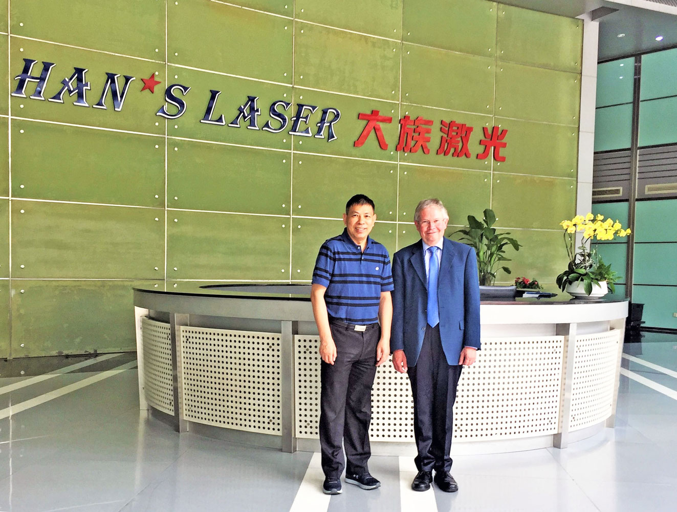 Besuch des internationalen Großunternehmens Han's Laser Technology Industry Group in Shenzhen: leitender Vizepräsident und technischer Direktor Professor Dr. Qitao Lue (links), Professor Dr. Walter Kullmann (rechts)  (Foto FHWS / Kullmann)